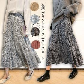 新色追加 /4季适用/全4色 韓国のファッション新作 ★今季花柄 プリントハイウエストスカートAラインスカートの中でロングスカート ヴィンテージ