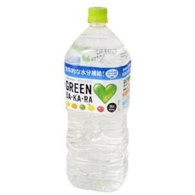 サントリーフーズ サントリー GREEN DAKARA ペット 2L
