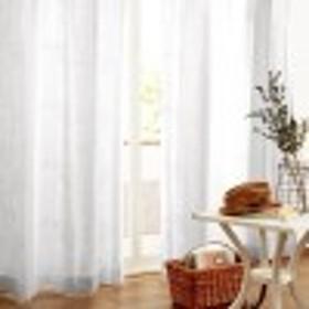 【99サイズ】光を拡散して部屋が明るくなるUVカット・遮像・採光ボイルカーテン