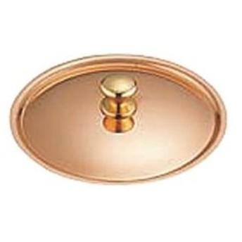 銅プチパン蓋8cm用 CD:010044