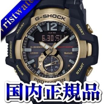GR-B100GB-1AJF G-SHOCK Gショック ジーショック カシオ CASIO グラビティマスター 黒 金 メンズ 腕時計 国内正規品 送料無料
