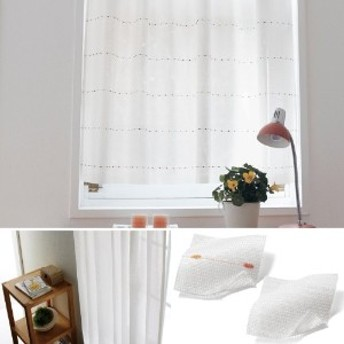 UVカット・遮熱・ミラー2WAY小窓カーテン