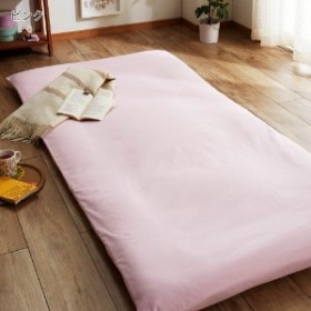 日本製抗菌・防臭加工の敷き布団カバー