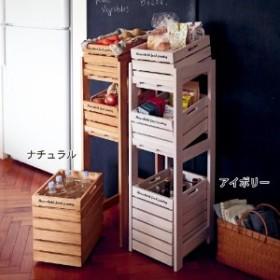 【6月5日まで大型商品送料無料】桐材のパントリー風桐根菜ラック