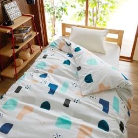 北欧デザインの綿100%掛け布団カバー