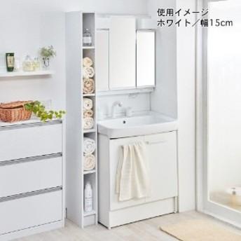 【大型商品送料無料】スリム隙間収納棚
