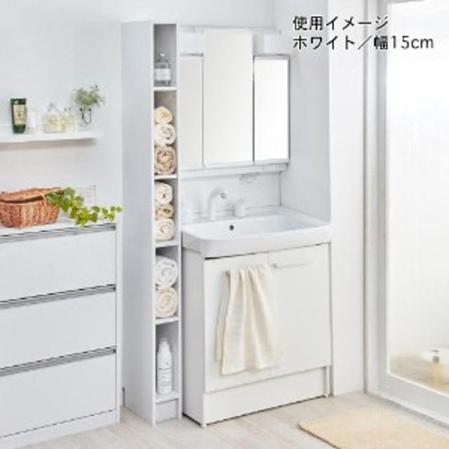 【6月5日まで大型商品送料無料】スリム隙間収納棚