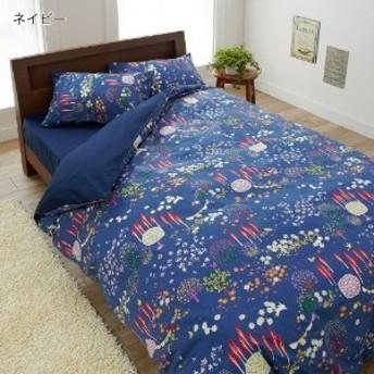日本製綿100%の掛け布団カバー・枕カバー(単品)