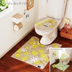 北欧デザインのトイレマット・フタカバー(単品・セット)