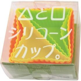 Sugar Land シリコンカップ 70ml △と□ イエロー 34791-5