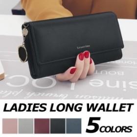 6fb786b35390 長財布 レディース ロングウォレット カードケース 小銭入れ 定期入れ 収納 大容量 PUレザー