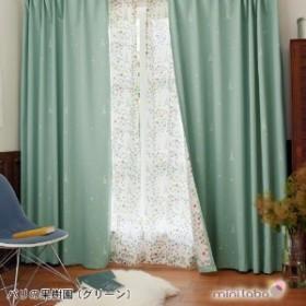 【まとめ買いでお得】【オーダー】裏地がかわいい遮光・遮熱・防音オーダーカーテン