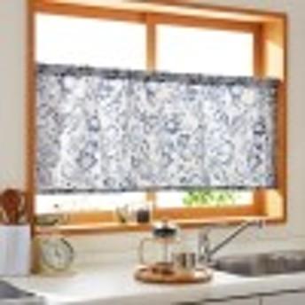 【24サイズ】ナチュラル素材の水彩プリントカフェカーテン(小窓カーテン)