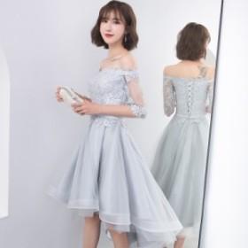 女性 社交パーティー 宴會 ショートスカート 韓國 大人気 可愛い ワンピース 結婚式 二次会
