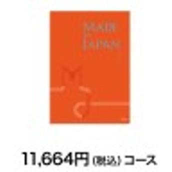 【カタログギフト】メイドインジャパンCコース
