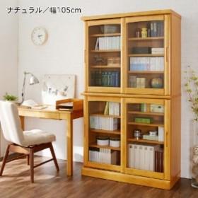【6月5日まで大型商品送料無料】引き戸本棚