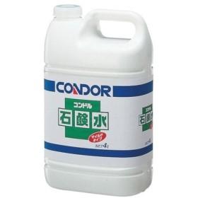 (手洗い用洗剤)石鹸水 4L コンドル C5804LXMB-2101