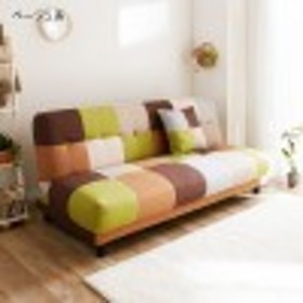 パッチワーク柄のソファーベッド