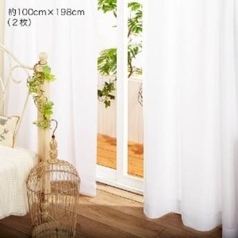 UVカット・遮熱・ミラーレースカーテン