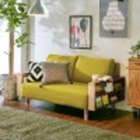 オーク材の木肘カバーリングソファー