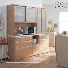 【不要家具引取りサービス】レンジボード