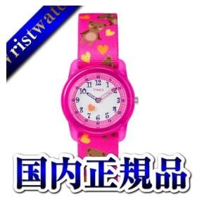 TW7C16600 タイメックス TIMEX 正規品 2017AW_ユース アナログピンク キッズ 子供用 腕時計 国内正規品