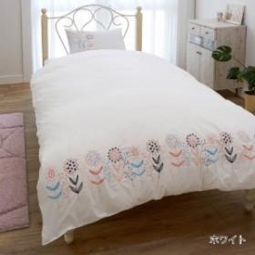 素朴な刺繍がかわいい綿100%の掛け布団カバー・2点セット(枕カバー&掛け布団カバー)