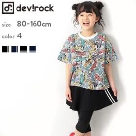 子供服 スカッツ キッズ 韓国子供服 [ポケット付きライン入りスカッツ 6分丈 女の子 ベビー スカート 全2色 80-160] devirock girls M1-2