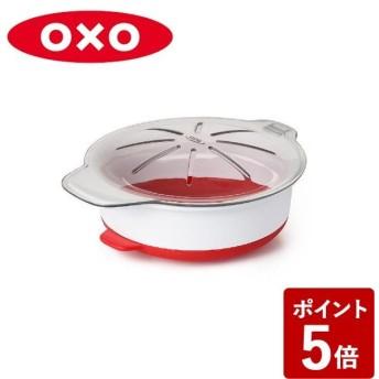 オクソー エッグクッカー 11185500 OXO