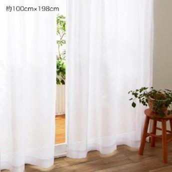 【99サイズ】UVカット・遮熱カーテン