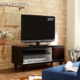 ツートンコンパクトテレビ台