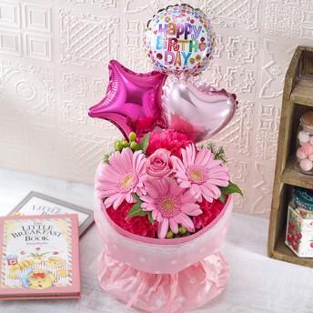 【日比谷花壇】そのまま飾れるブーケ「Happy Birthday バルーン」【沖縄届不可】