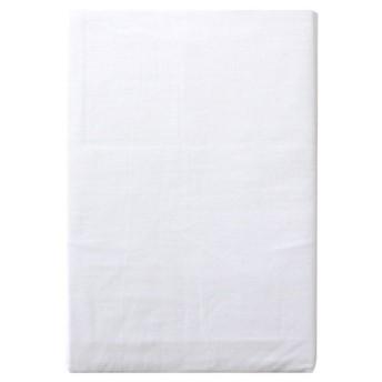 メリーナイト 綿100% 敷布団カバー シングルロング ホワイト CT1311-06