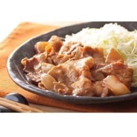 【夕ごはん・お弁当ストック】 冷凍豚しょうが焼き 10食/20食