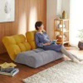 北欧調カラーのリクライニングローソファー
