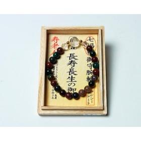 ブレスレット 七福神(寿老人)