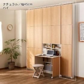 掃除道具も収納できる!薄型突っ張り壁面キャビネット