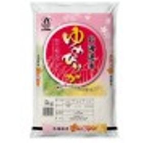 【お米ストック】 北海道産ゆめぴりか 5kg