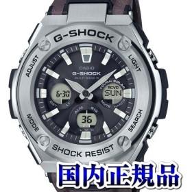 5e1d308d22 GST-W330L-1AJF G-SHOCK Gショック CASIO カシオ ジーショック G-