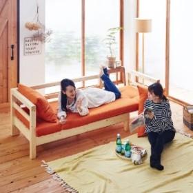 ログハウス調伸長式ソファーベッド