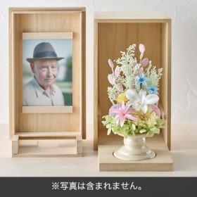 【日比谷花壇】【お供え用】プリザーブドフラワー「ほのか」と写真が飾れる桐箱のセット