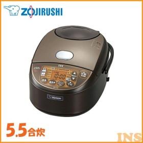 炊飯器 象印 IH 5.5合 5合 IH炊飯ジャー 極め炊き NP-VI10 象印 (D)