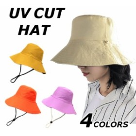 帽子 レディース つば広 UVカット 日焼け防止 折りたたみ 紐付き あご紐 紫外線 対策 日よけ 小顔効果 女優帽 uv ハット 春 夏 18sla116