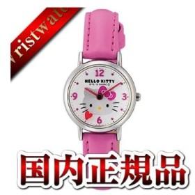 チープシチズン チプシチ HK07-132 CITIZEN シチズン Q&Q キューアンドキュー HELLO KITTY ハローキティ キッズ対応 レディース 腕時計