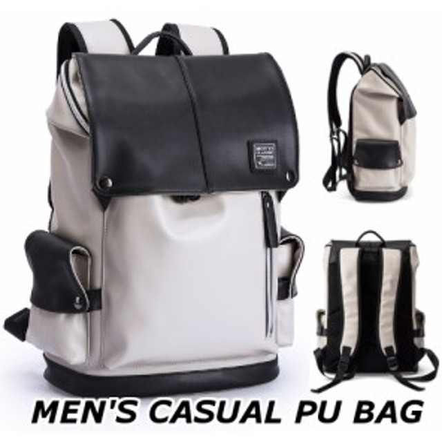 cb21817c69df リュック リュックサック メンズ バックパック 黒 シンプル おしゃれ PUレザー ビジネス 通学 トラベル 旅行 バッグ