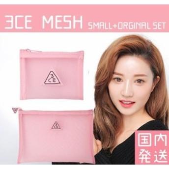 3CE メッシュポーチセット ピンク ルーマー 3CEポーチ Pouch Pink Roumour メッシュポーチ 化粧ポーチ