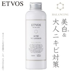 薬用アクネVCローション(化粧水)