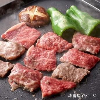 【おとりよせ】 蔵王牛赤身焼肉300g