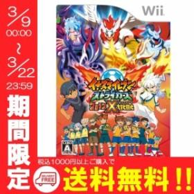 【新品即納】送料無料 イナズマイレブン ストライカーズ 2012エクストリーム Wii スポーツ