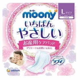 ユニ・チャーム ムーニーお産用ケアパッドL5枚(代引不可)